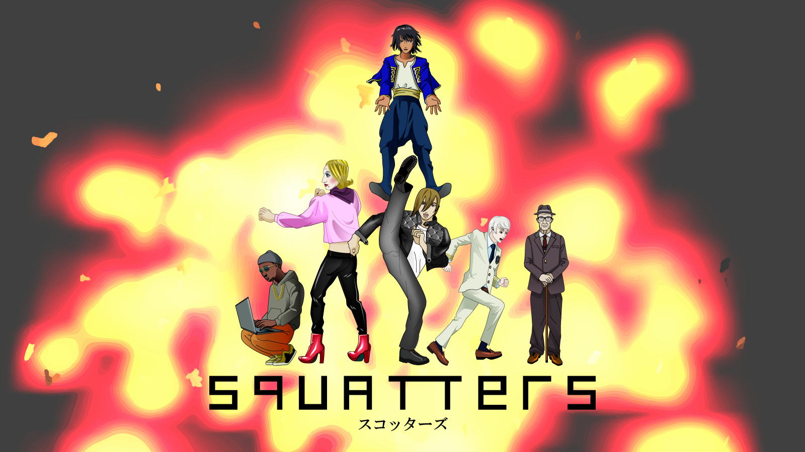 squatters-cover.png